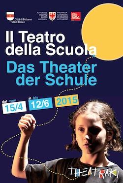 Teatro_della_Scuola_2015